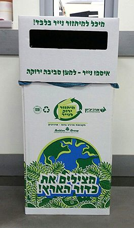 recycle-box